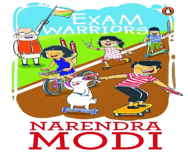 PM Modi's 'Exam Warriors' to launch today