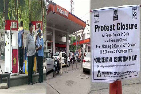 Petrol pumps in Delhi to remain shut today