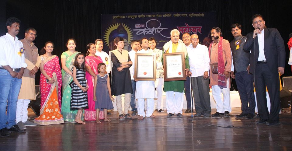 Hemant Chouhan of (Rajkot Gujarat) India gets Honoured for Singing folk and Devotional Songs