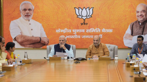 BJP releases first list of candidates for Madhya Pradesh, Mizoram and Telangana assembly elections 2018