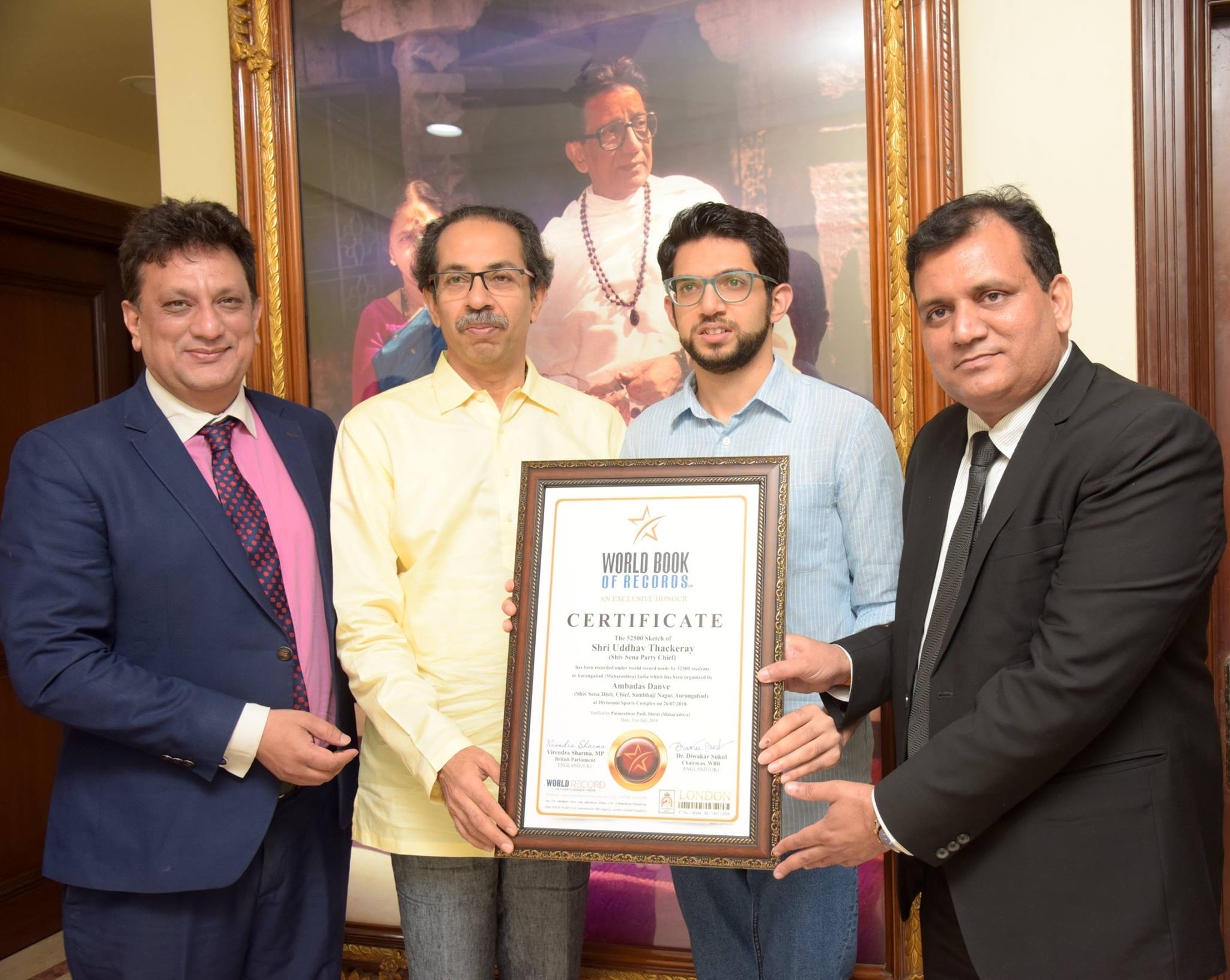 Sketch of Shri Uddhav Thackeray gets included in World Record in Aurangabad, Maharashtra (India)