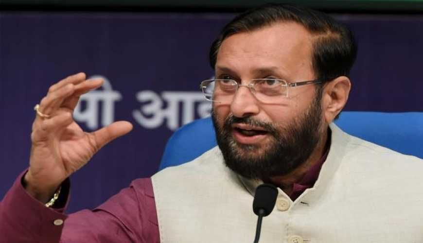 Emergency Will include in educational curriculum: Javadekar