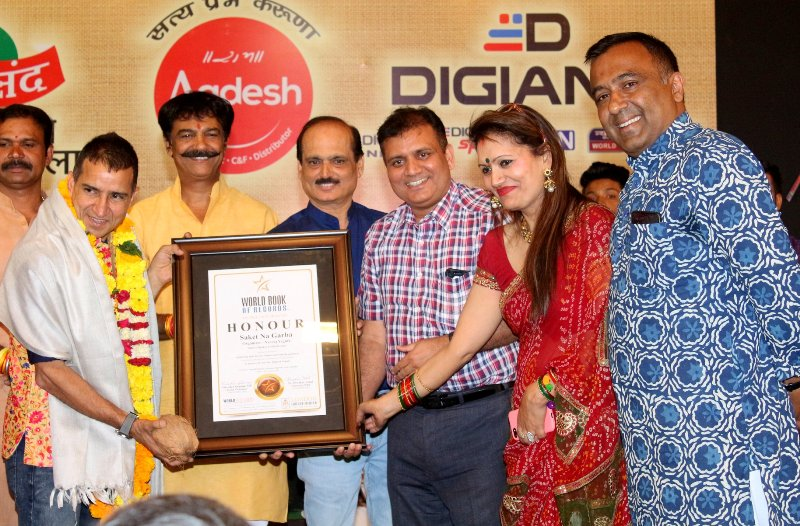 Saket Na Garba Indore (Madhya Pradesh) India gets felicitated by World Book of Record (London)