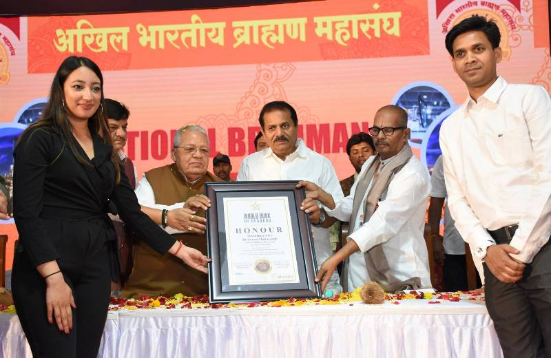 Akhil Bharatiya Brahman Mahasangh Pune (Maharashtra) India get felicitated by World Records