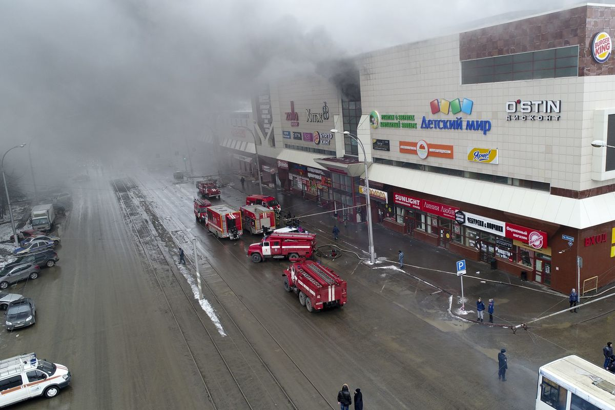 Russian mall blaze: Death toll rises to 64