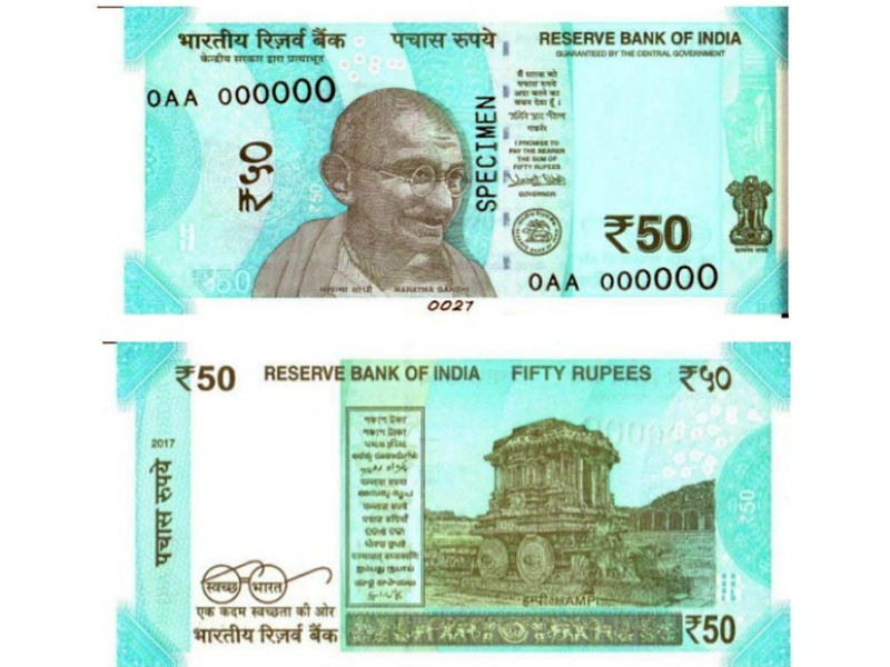 RBI introduces new Rs. 50 notes in Mahatma Gandhi series