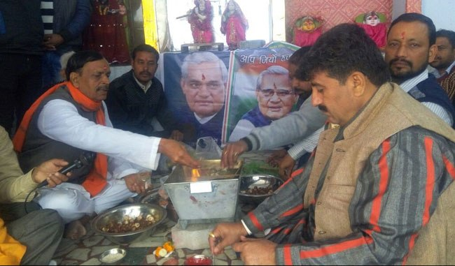 BJP workers perform havan to celebrate Vajpayee's 93rd birthday
