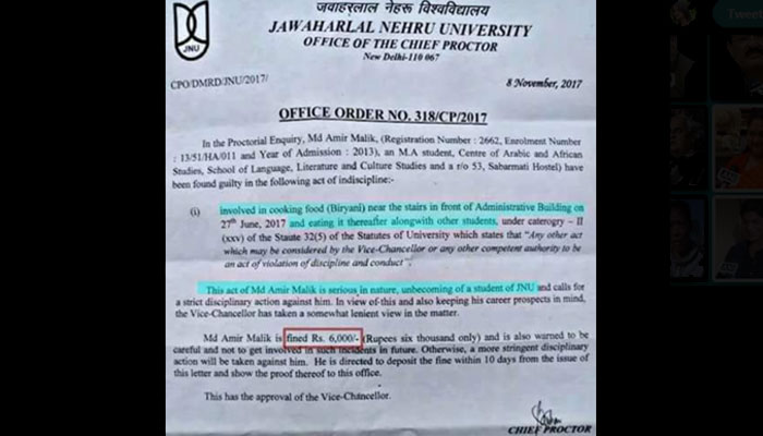 JNU student fined Rs 6000 for cooking, eating biryani inside campus