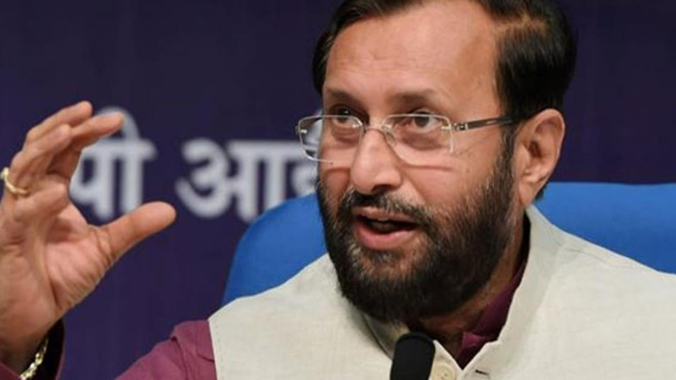 NCERT books to carry QR codes from 2019: Javadekar