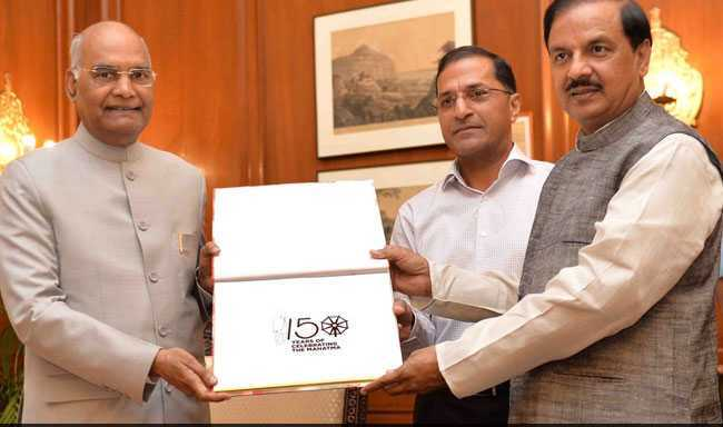 Gandhi's 150th birth anniversary: President Kovind launches logo, web portal
