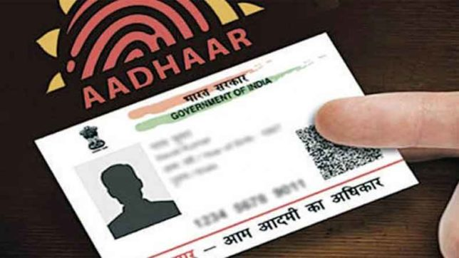 SC extends Aadhaar linking with bank accounts, mobile phones indefinitely till final judgement