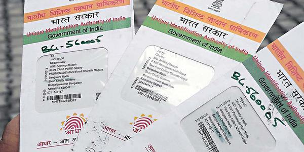 Soon, Aadhaar may be made mandatory for buying shares and mutual funds