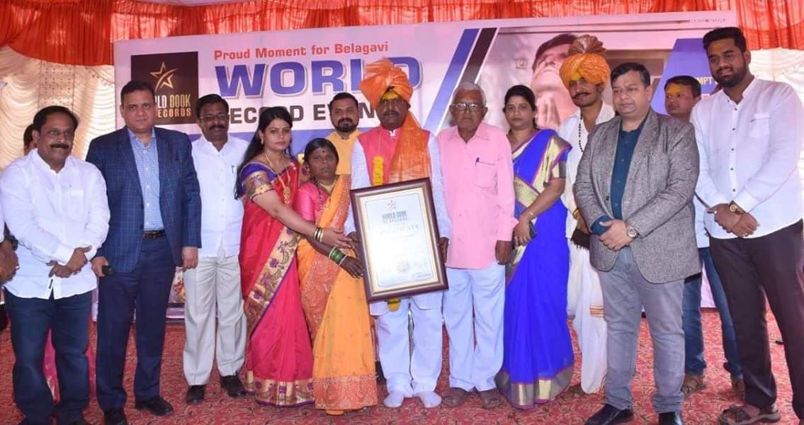 Pradeep Vijay Sasane of Belagavi (Karnataka) India gets included by World Book of Records