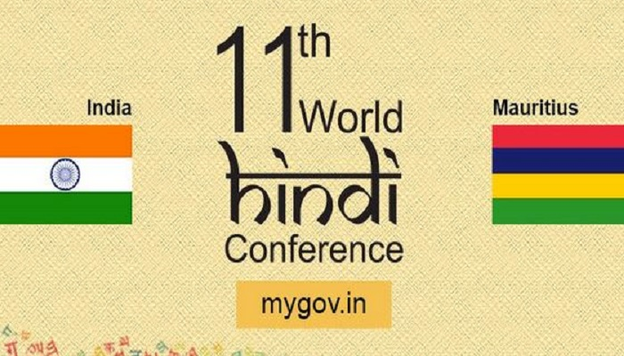 Logo, website of 11th World Hindi Conference launched