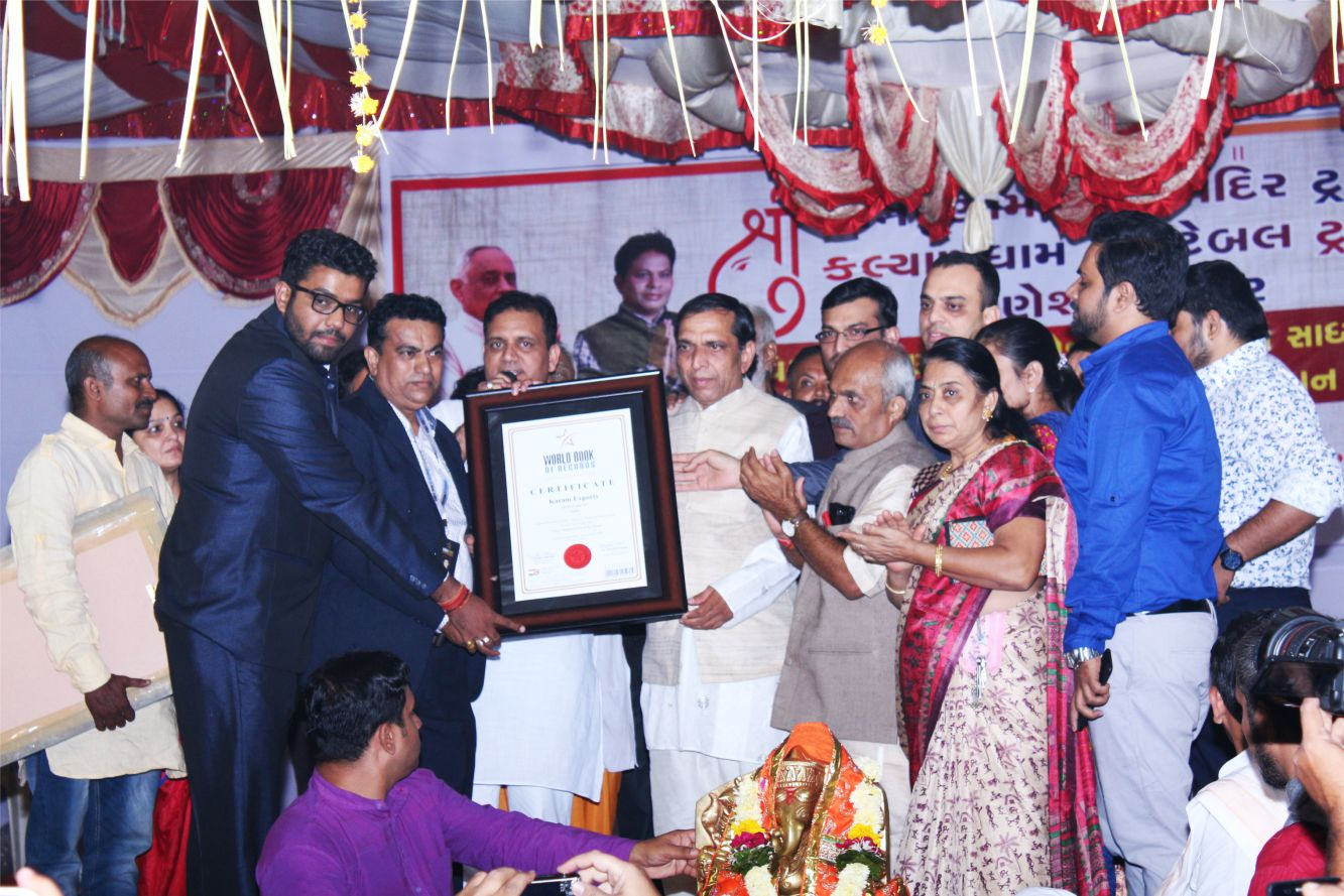 600 Crore worth Karam Diamond Ganesha of Surat (Gujarat) makes world record