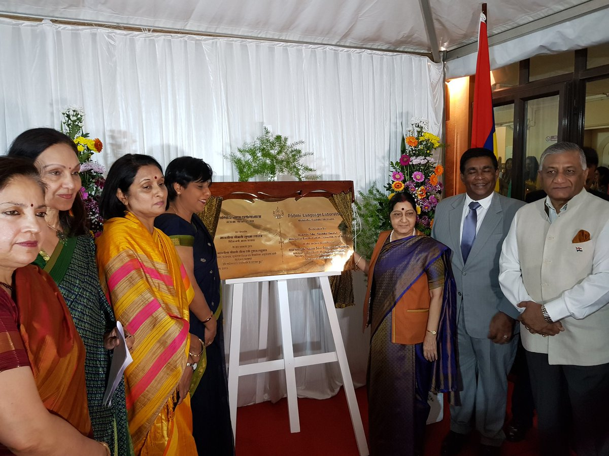 Sushma Swaraj inaugurates Panini Language lab in Mauritius