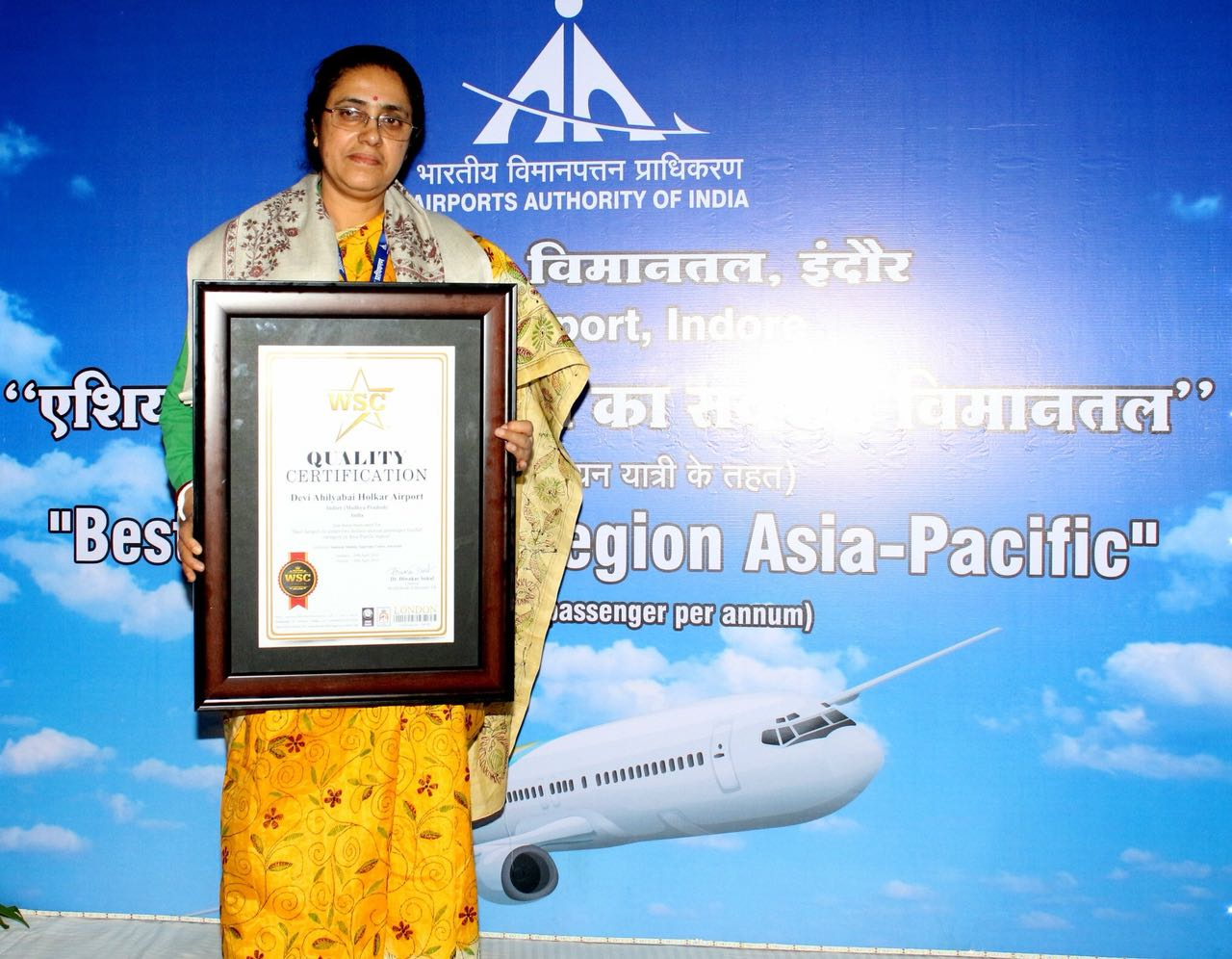 Devi Ahilyabai Holkar Airport, Indore (India) Bags World Standardization Certification from London