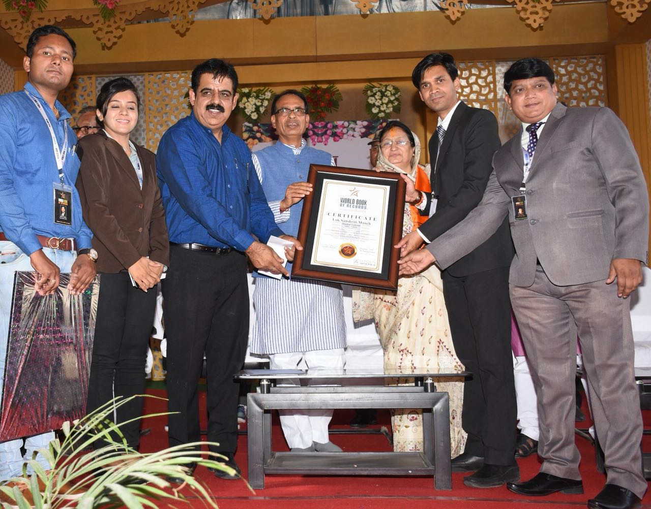 Lok Sanskriti Manch Indore (India) gets listed in World Record