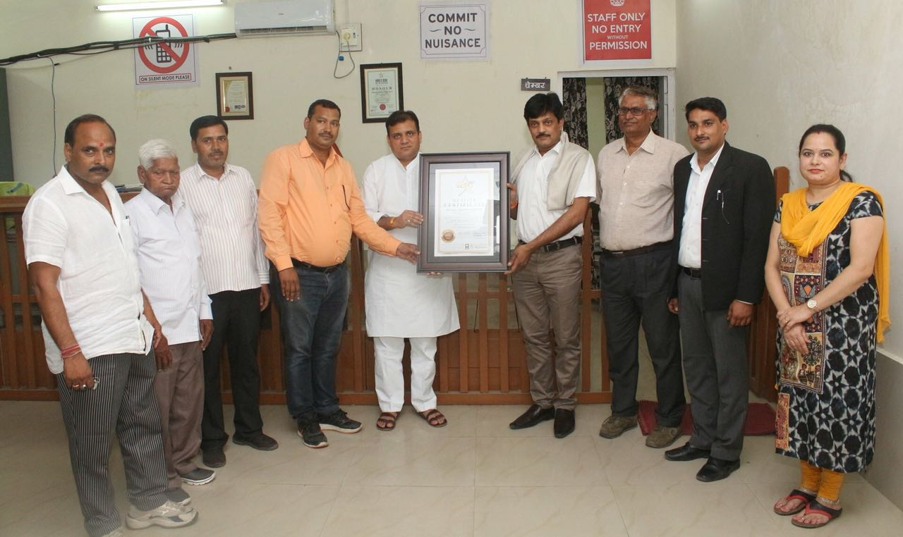 Revenue Court - Government of Rajasthan gets certified with World Standardization Certification (WSC) London