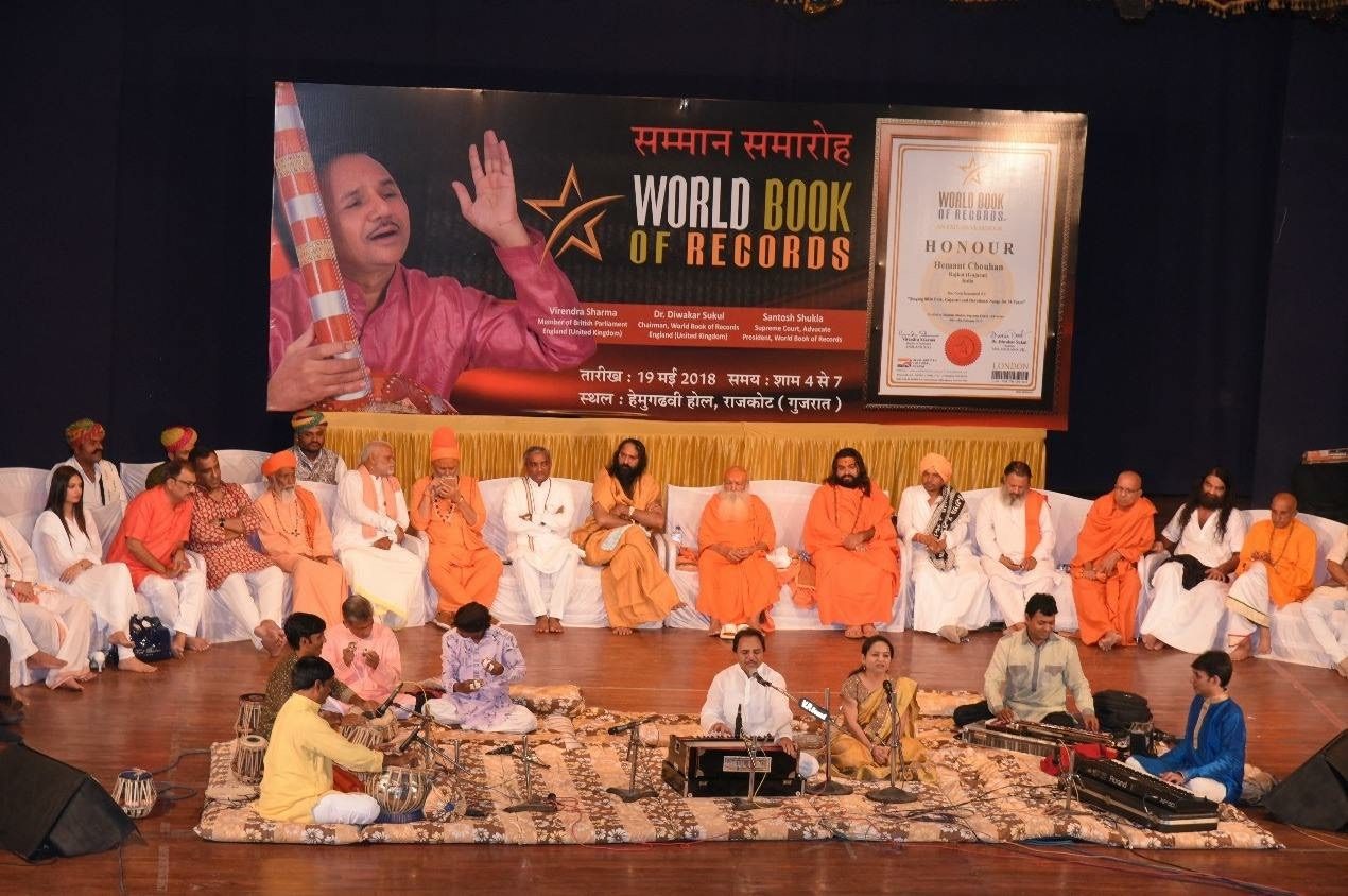 Singer and Composer of 8200 Songs Shri Hemant Chauhan Jee has been included in World Book of Records UK and USA.