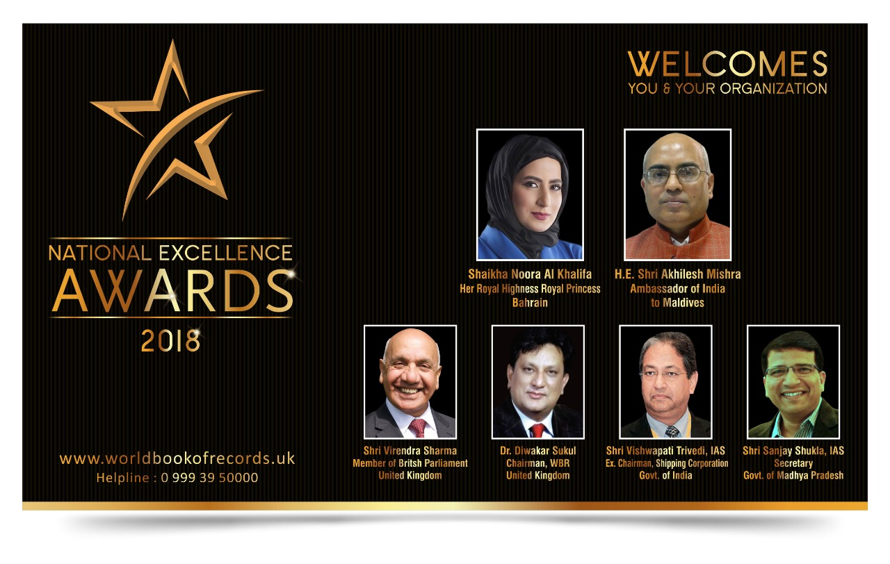 Corporate Cos and Individuals across the country will be honoured by prestigious Alma National Excellence Award 2018
