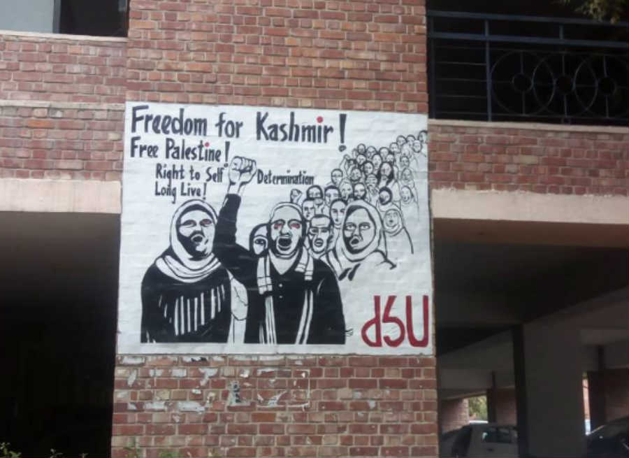 'Freedom for Kashmir' poster surfaces on Jawaharlal Nehru University campus, removed