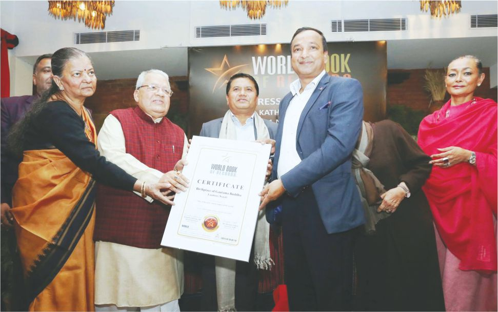 Birthplace of Lord Buddha in Lumbini (Nepal) gets included in World Book of Records – London