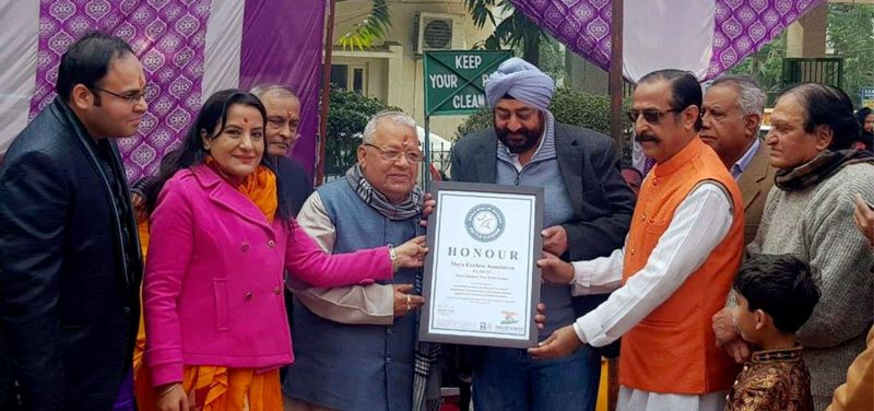 MAYA ENCLAVE ASSOCIATION OF NEW DELHI (INDIA) GETS FELICITATED BY WORLD BOOK OF RECORDS - LONDON