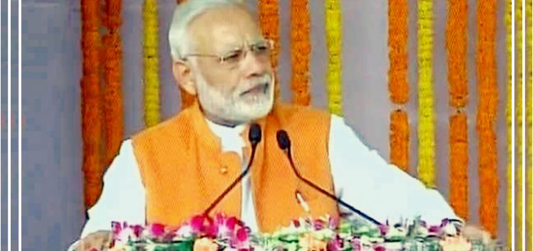 PM Modi inaugurates India's first IIS in Kanpur