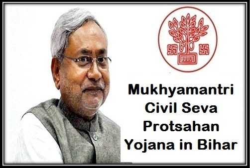 Bihar govt announces aid for SC/ST civil services aspirants