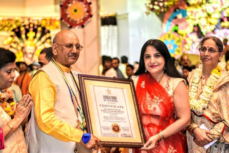 The International Society for Krishna Consciousness (ISKON) India gets Included by World Book of Records, London