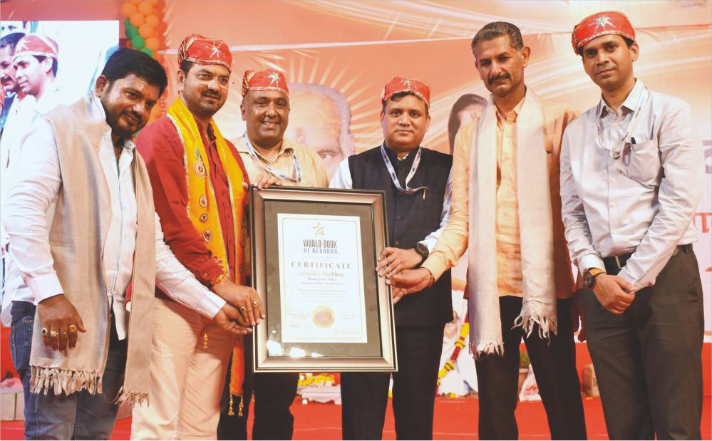 Sanstha Nirbhay of Depalpur,MP, gets included in World Book of Records