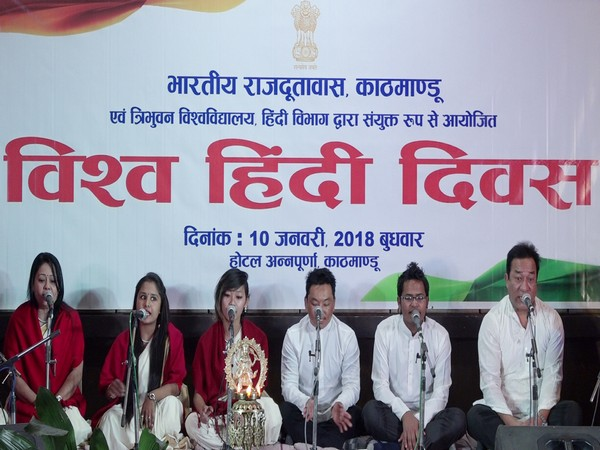 Indian mission to Nepal observes 'World Hindi Day'