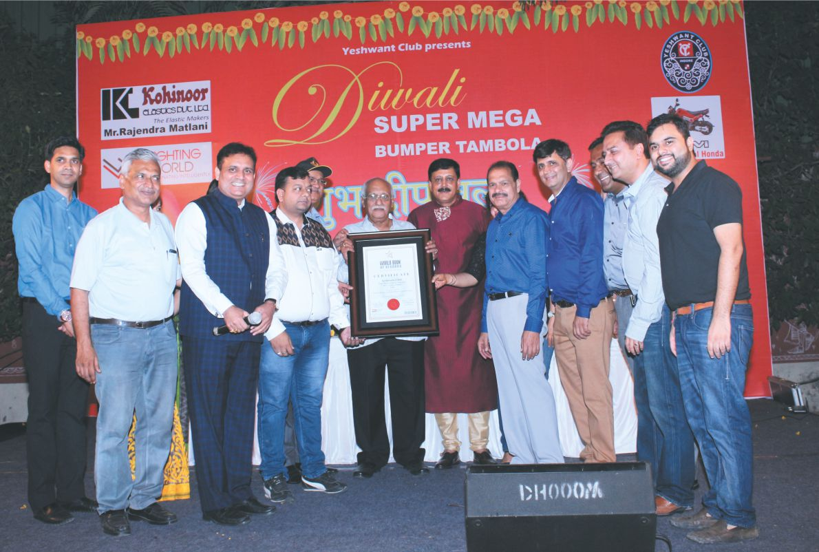 Yeshwant Club of Indore (India) bags Certificate of World Book of Records, London