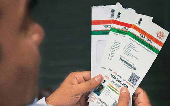 Aadhaar cannot be made mandatory for welfare schemes: Supreme Court