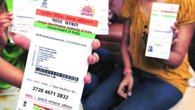 Link bank accounts to Aadhaar by April 30: I-T department