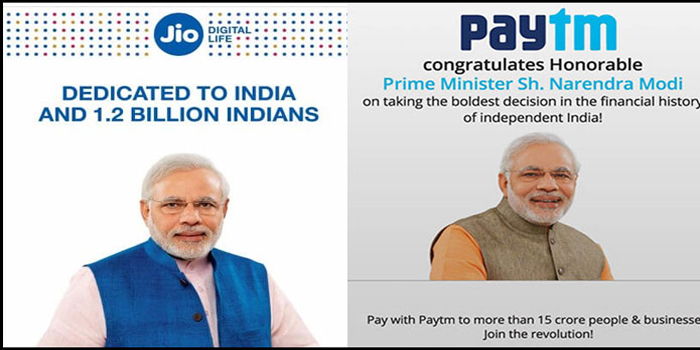 Reliance Jio, Paytm Apologise For Using PM Modi's Image Without Permission