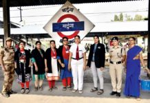 India's 1st all-women station enters Limca Book
