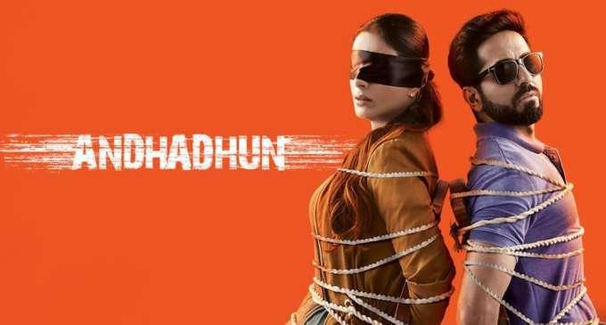 'Andhadhun' crosses Rs 300 cr mark at China box office