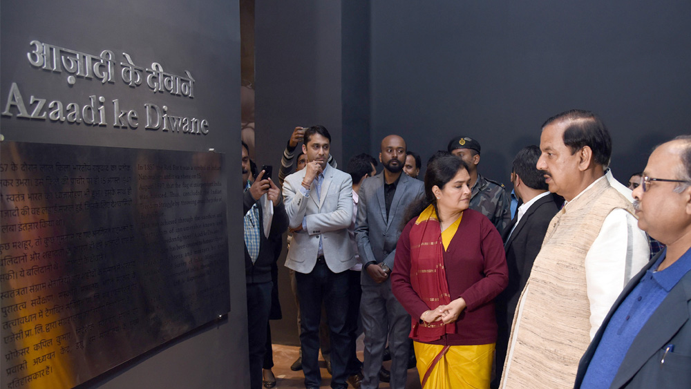 'Azaadi ke Diwane' museum inaugurated at Red Fort