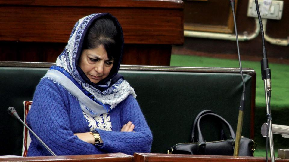 Mehbooba Mufti resigns after BJP pulls out of alliance with PDP in Jammu and Kashmir