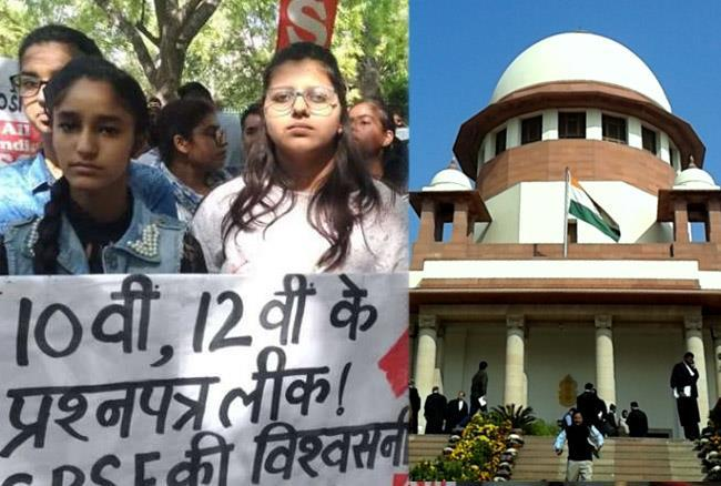 SC dismisses all petitions filed over CBSE paper leak