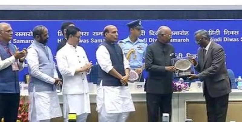 President Kovind presents Rajbhasha awards on Hindi Diwas