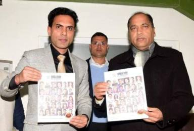 Chief Minister of Himachal Pradesh Jai Ram Thakur releases Overseas Edition of World Book of Records Magazine