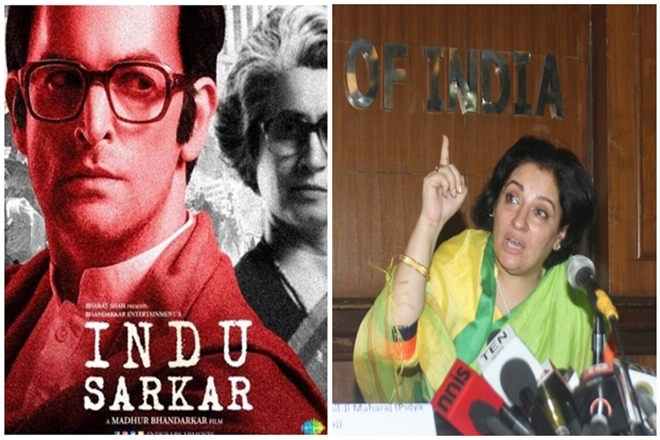 Indu Sarkar: Woman claiming to be Sanjay Gandhi's biological daughter moves SC seeking stay on film's release