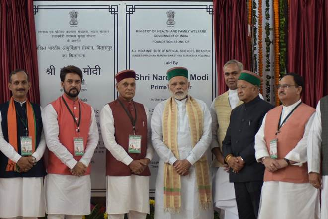 PM Modi lays foundation stone of AIIMS at Bilaspur