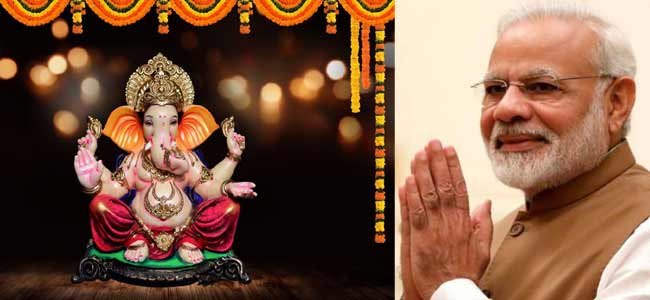 PM Modi extends greetings on Ganesh Chaturthi