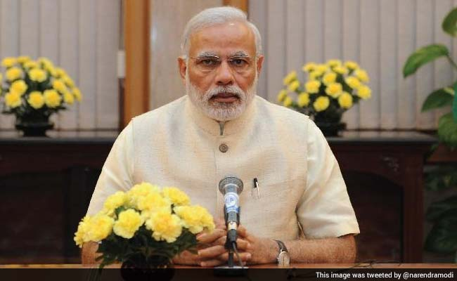 PM Narendra Modi likely to address the nation today