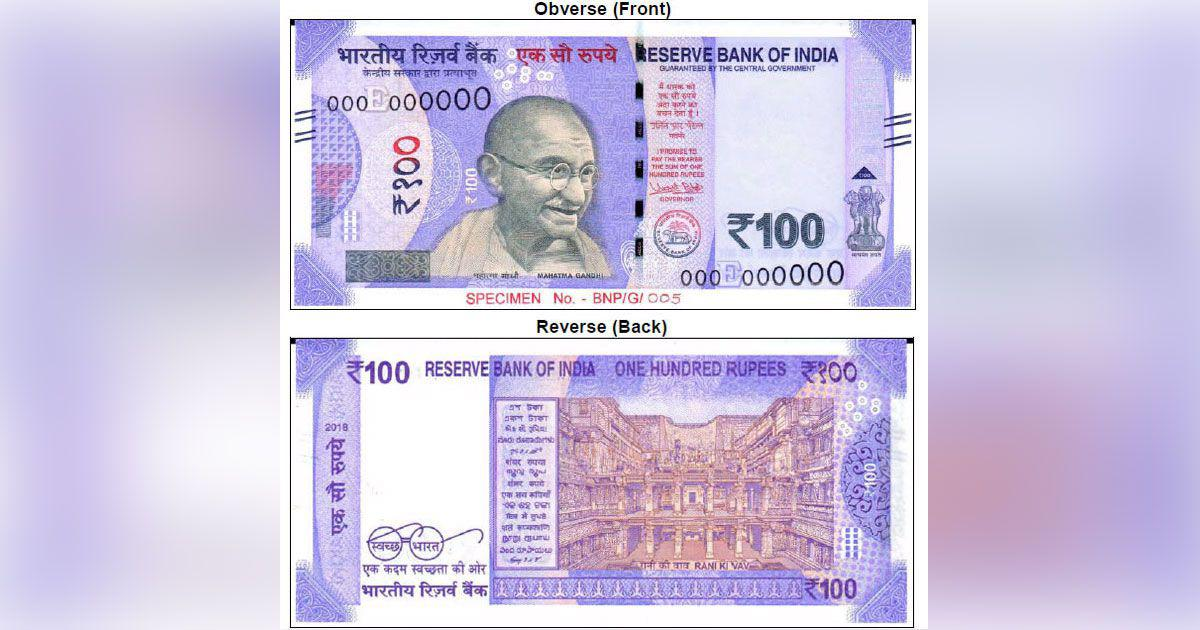 RBI will shortly issue new Rs 100 denomination banknotes