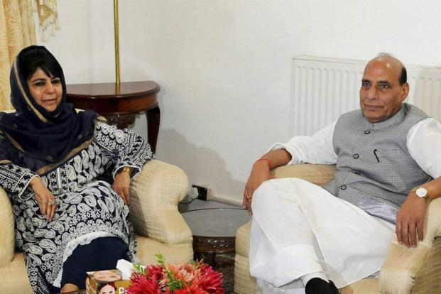 CM Mufti meets Rajnath over state's development issue
